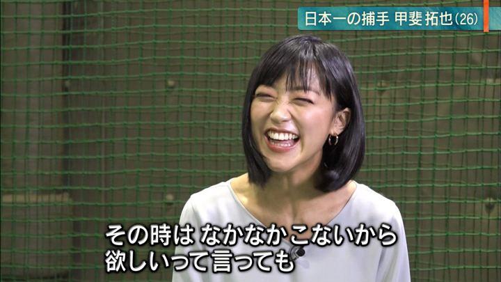 2018年12月05日竹内由恵の画像13枚目