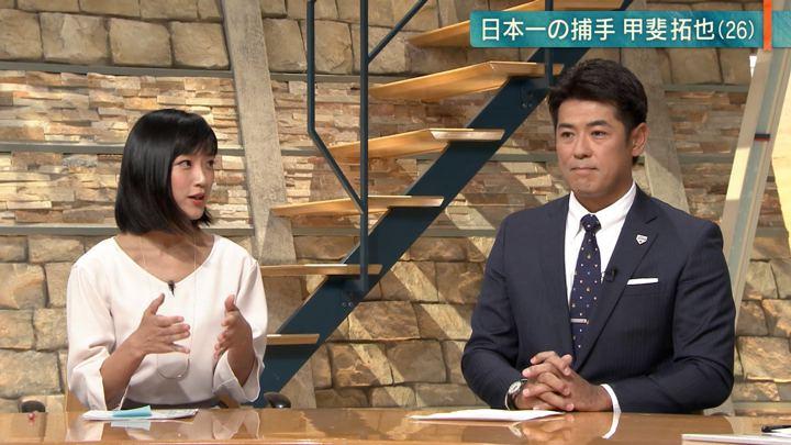 2018年12月05日竹内由恵の画像18枚目