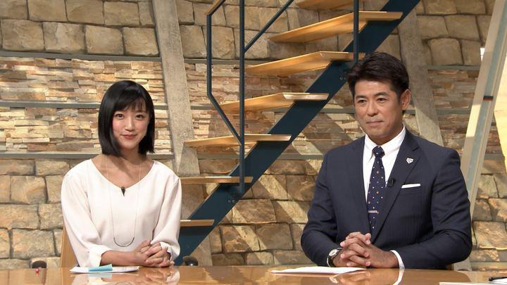 2018年12月05日竹内由恵の画像19枚目