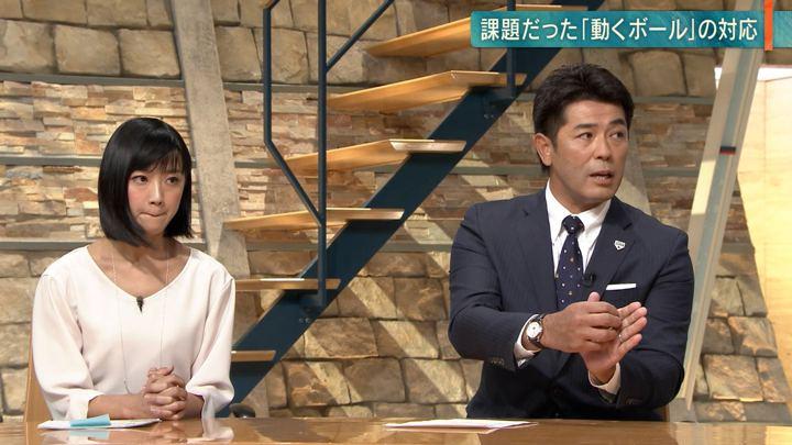 2018年12月05日竹内由恵の画像20枚目