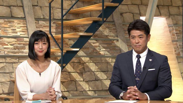 2018年12月05日竹内由恵の画像22枚目