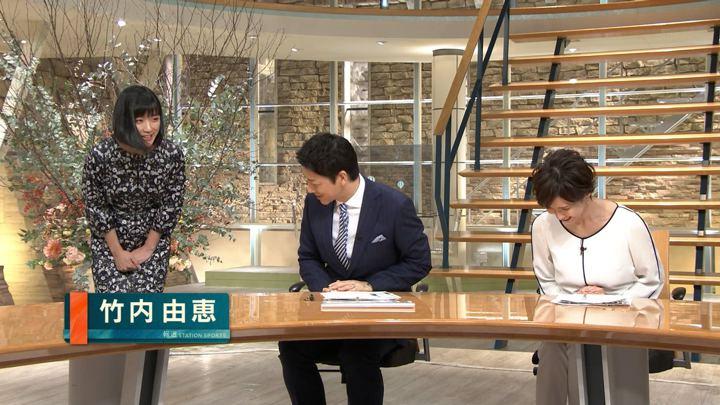 2018年12月06日竹内由恵の画像03枚目