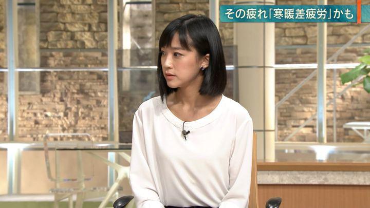 2018年12月07日竹内由恵の画像09枚目