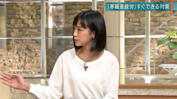 2018年12月07日竹内由恵の画像14枚目