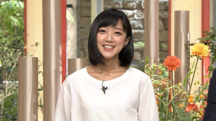 竹内由恵 報道ステーション (2018年12月07日放送 31枚)