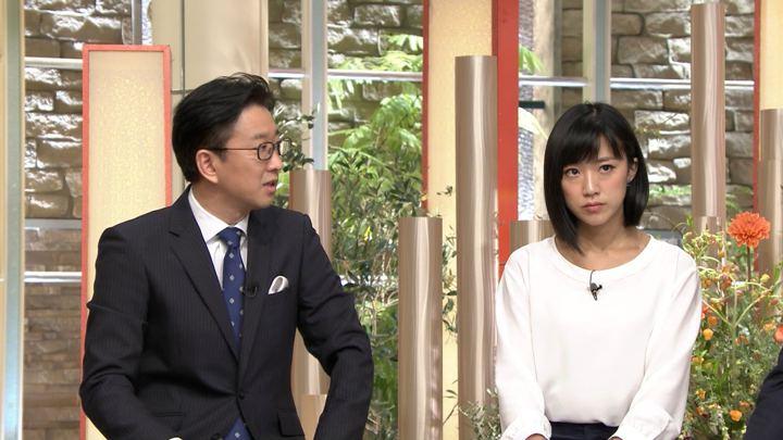 2018年12月07日竹内由恵の画像30枚目