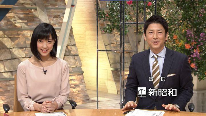 2018年12月13日竹内由恵の画像02枚目