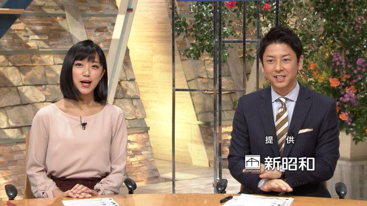 2018年12月13日竹内由恵の画像04枚目