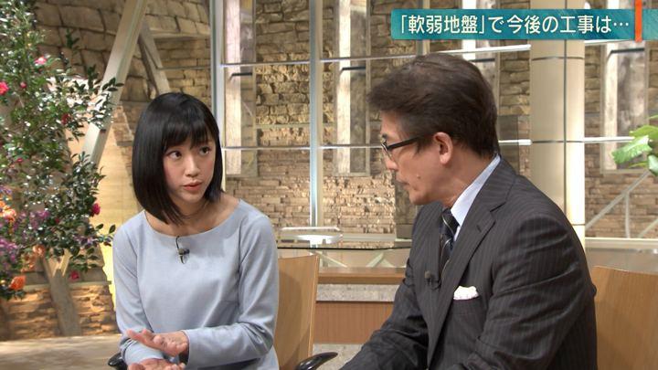 2018年12月14日竹内由恵の画像07枚目