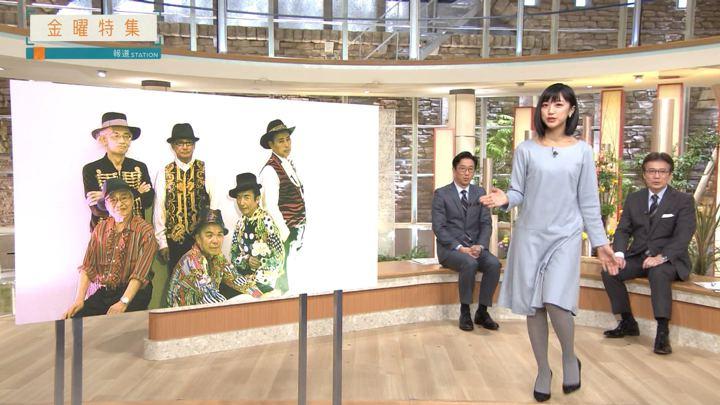2018年12月14日竹内由恵の画像11枚目