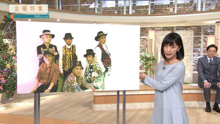 2018年12月14日竹内由恵の画像14枚目