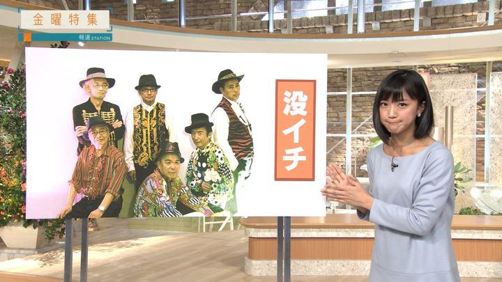 2018年12月14日竹内由恵の画像16枚目