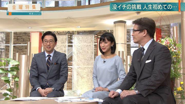 2018年12月14日竹内由恵の画像18枚目