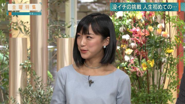 2018年12月14日竹内由恵の画像19枚目