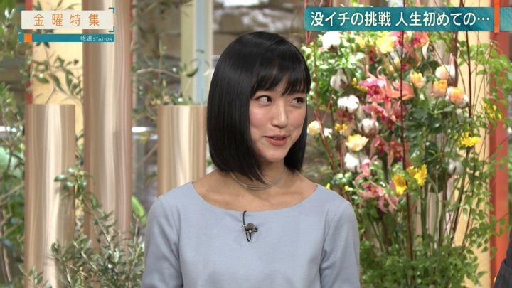 2018年12月14日竹内由恵の画像20枚目