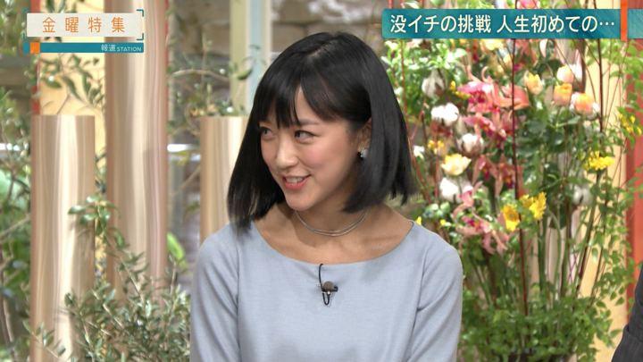 2018年12月14日竹内由恵の画像23枚目