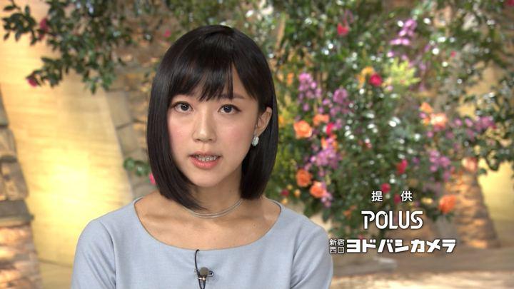 2018年12月14日竹内由恵の画像25枚目