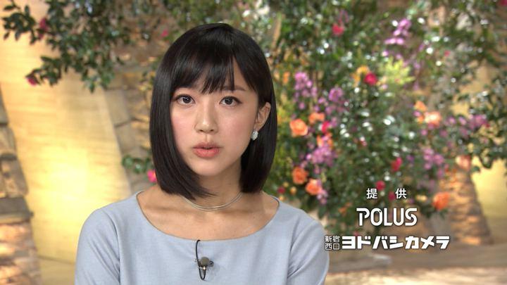 2018年12月14日竹内由恵の画像26枚目