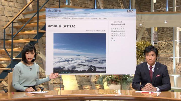 2018年12月18日竹内由恵の画像09枚目