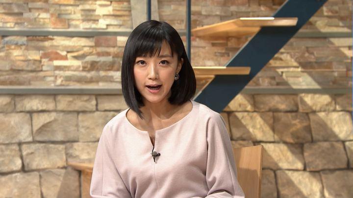 2018年12月19日竹内由恵の画像09枚目