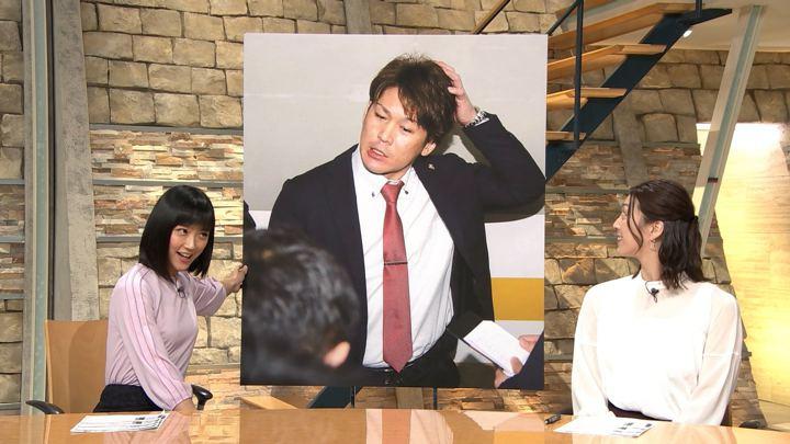 2018年12月26日竹内由恵の画像05枚目