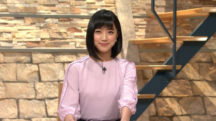2018年12月26日竹内由恵の画像10枚目