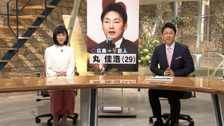 2019年01月07日竹内由恵の画像02枚目