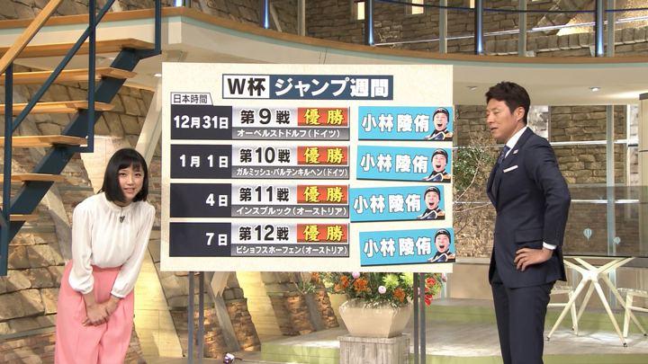 2019年01月07日竹内由恵の画像14枚目