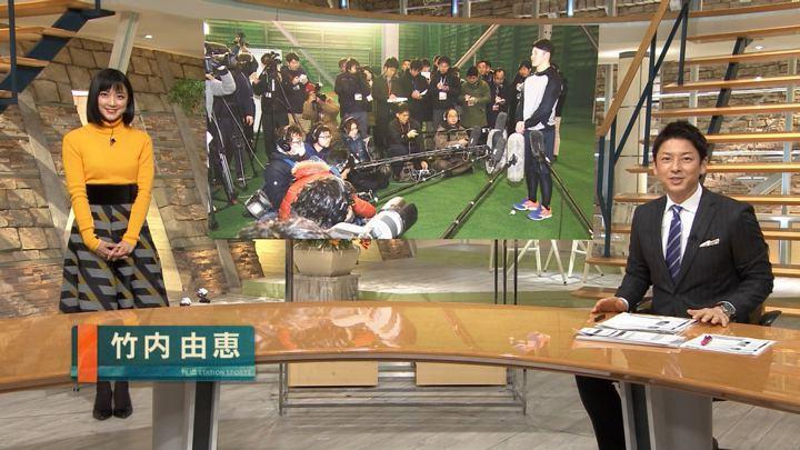 2019年01月09日竹内由恵の画像06枚目