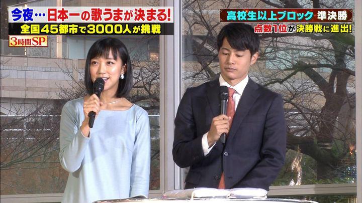2019年01月11日竹内由恵の画像02枚目