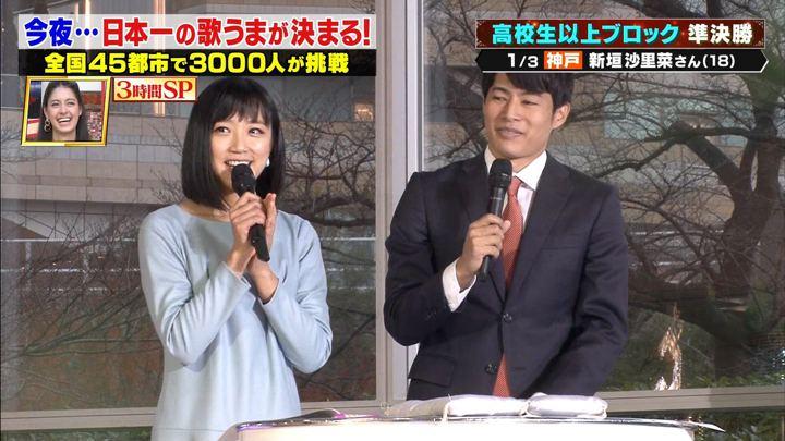 2019年01月11日竹内由恵の画像04枚目