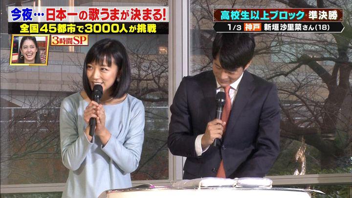 2019年01月11日竹内由恵の画像05枚目