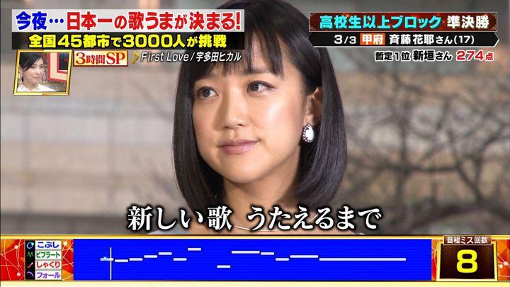 2019年01月11日竹内由恵の画像06枚目