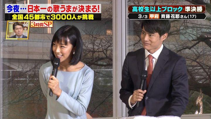 2019年01月11日竹内由恵の画像08枚目