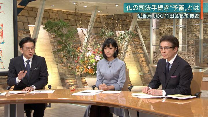 2019年01月11日竹内由恵の画像12枚目