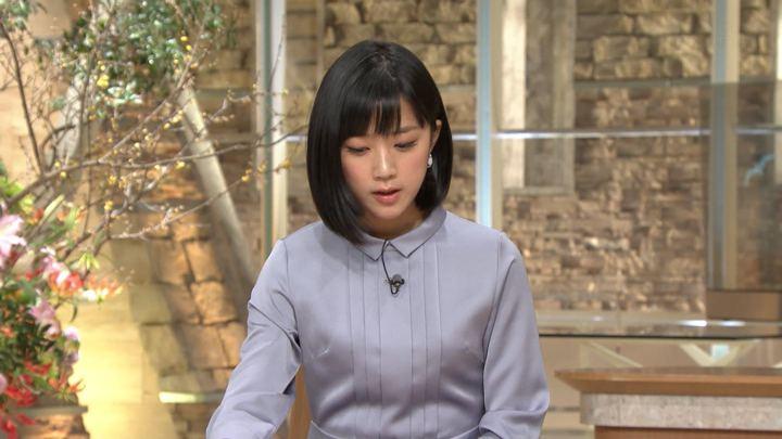 2019年01月11日竹内由恵の画像13枚目