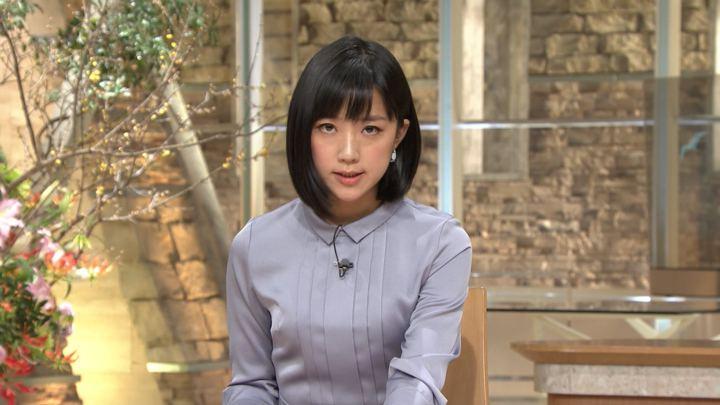 2019年01月11日竹内由恵の画像14枚目