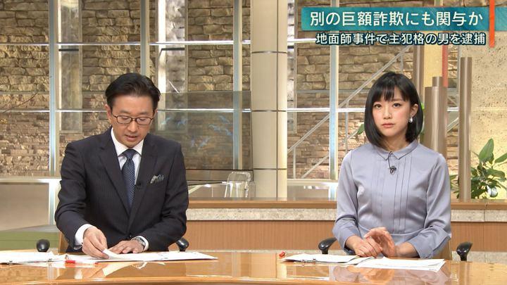 2019年01月11日竹内由恵の画像16枚目