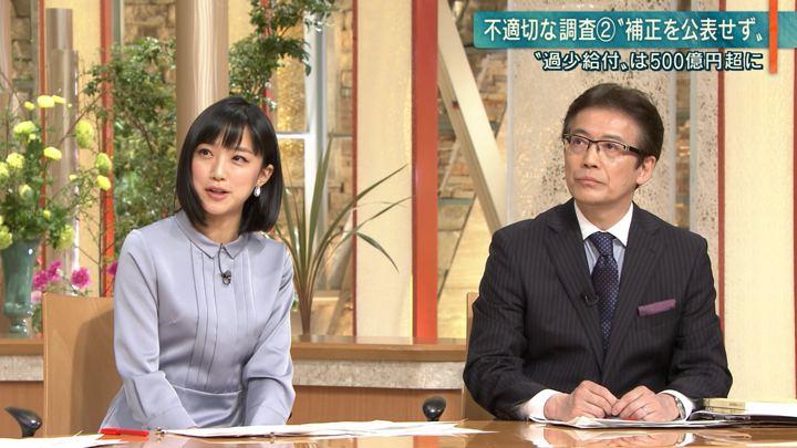 2019年01月11日竹内由恵の画像17枚目