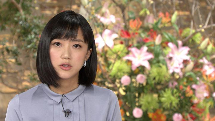 2019年01月11日竹内由恵の画像19枚目