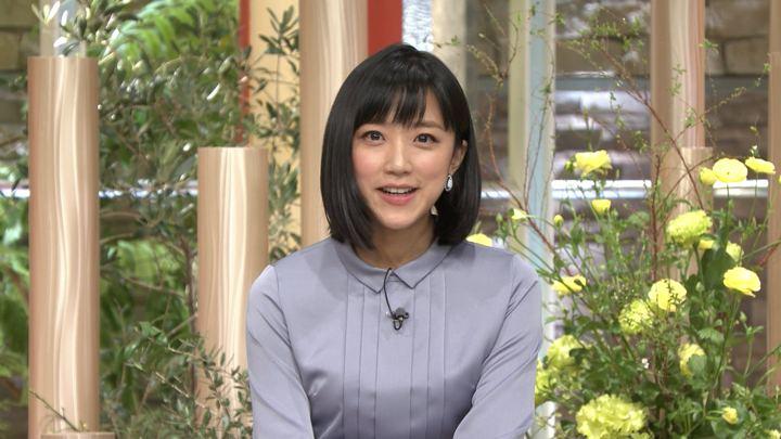 2019年01月11日竹内由恵の画像22枚目