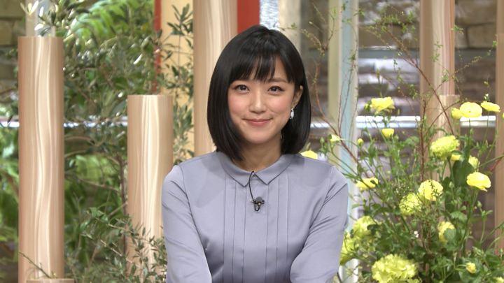 2019年01月11日竹内由恵の画像23枚目