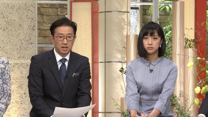 2019年01月11日竹内由恵の画像26枚目