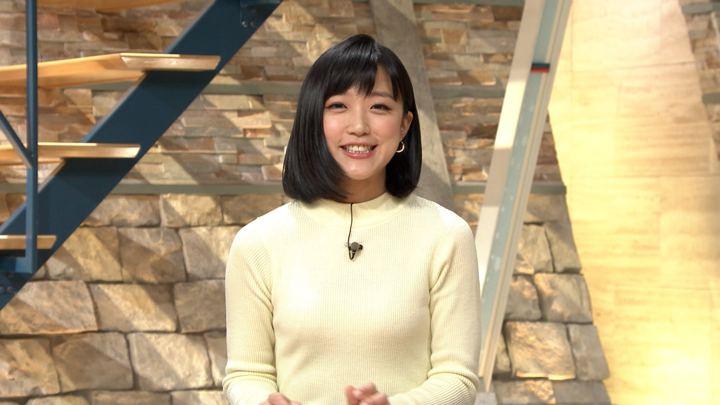竹内由恵 報道ステーション (2019年01月14日放送 25枚)