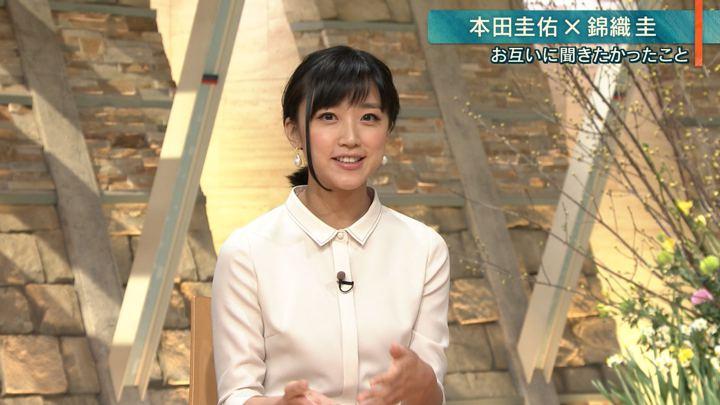 2019年01月15日竹内由恵の画像13枚目
