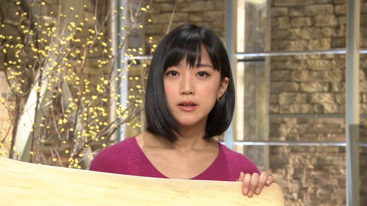 2019年01月16日竹内由恵の画像08枚目