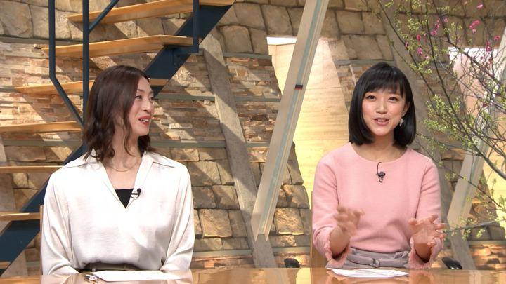 2019年01月23日竹内由恵の画像11枚目