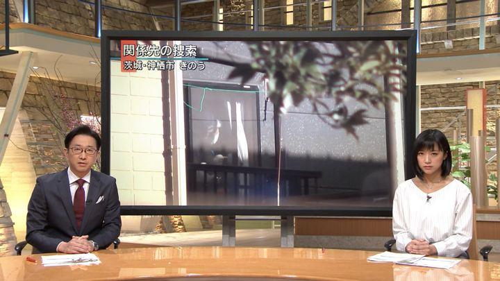 2019年01月25日竹内由恵の画像02枚目