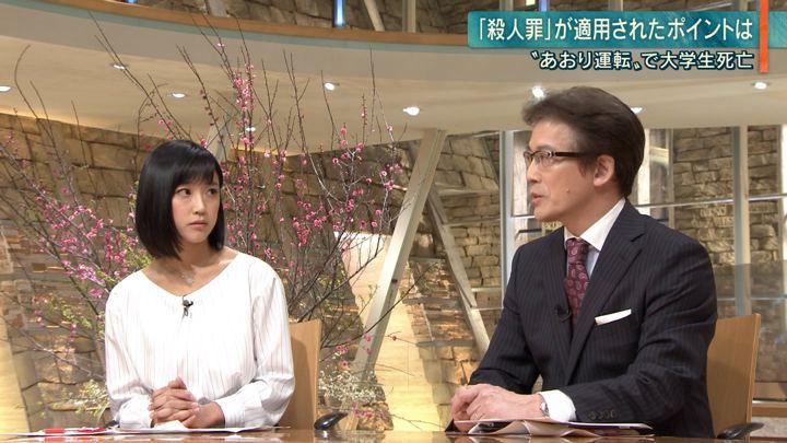 2019年01月25日竹内由恵の画像04枚目