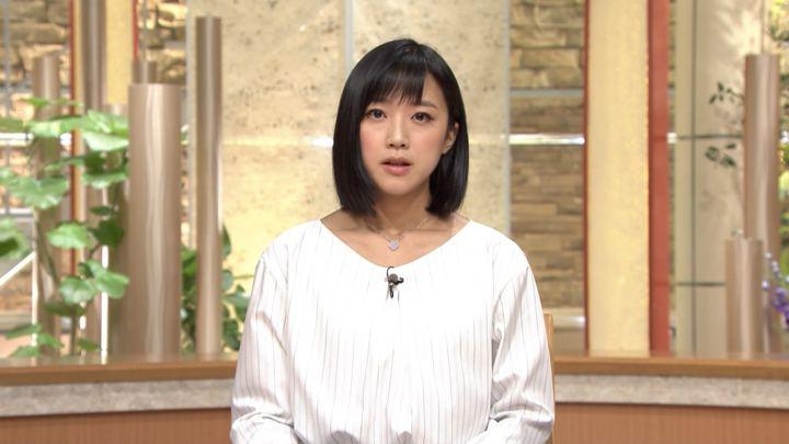 2019年01月25日竹内由恵の画像08枚目